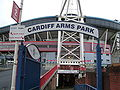 Entrance to Cardiff Arms Park.jpg
