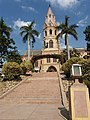 Entrance to Clock Tower - Government College University, Lahore.jpg