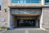 Entrance to a parking site, Victoria, British Columbia, Canada 12.jpg