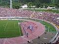 Estadio Polideportivo Pueblo Nuevo San Cristobal Estado Tachira Venezuela 2.jpg