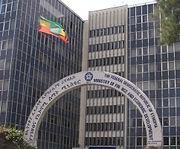 Ethiopia-FinMin