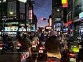 Evening at downtown Hsinchu City.jpg