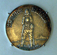 Expedition to the Philippines medal.jpg