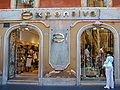Expensive shop in Rome.jpg