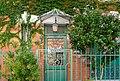 F1793 Paris XIII cite florale rue des Liserons n5 rwk.jpg