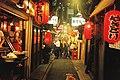 FH000028 - Flickr - udono.jpg