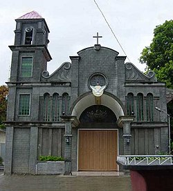 Facade of the Our Lady of Assumption Parish Church (Iglesia Filipina Independiente, Maragondon).jpg