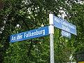 Falkenburg Weimar 1.jpg