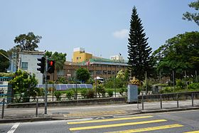 Fanling Lutheran Secondary School.jpg