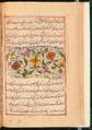 Faraḥ nāmah 046.png