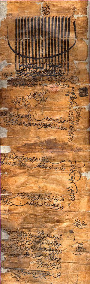 Bahmani Sultanate - Image: Farman Of Feroz Shah Bahmani 14 05 1406 A.D