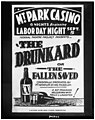 "Federal Theatre Project presents ""The drunkard or the fallen saved"" LCCN95503254.jpg"