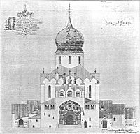 Feodorovsky Cathedral Western front.JPG