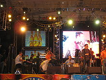 Festival de Orquestas 2007 Barranquilla.jpg