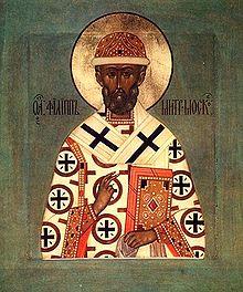 ST. PHILIP II, Metropolitan of Moscow