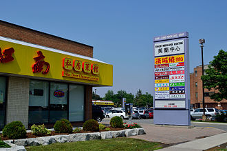 Agincourt, Toronto - The neighbourhood saw an influx of Chinese Canadians move into the area during the 1980s.
