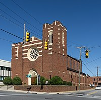 First Reformed Church, Lexington, North Carolina.jpg