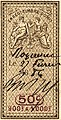 Fiscal Roquevaire 27-02-1886 MM.jpg