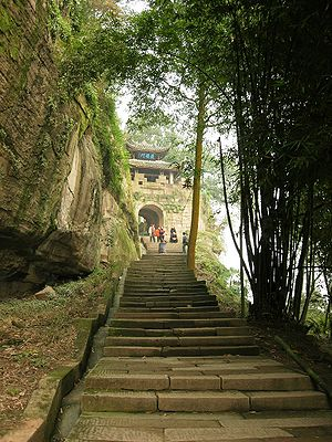 Diaoyu Fortress - The steep pathway up to the Hugua Gate of Diaoyu Fort.