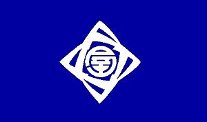 Ashiya, Fukuoka - Image: Flag of Ashiya Fukuoka