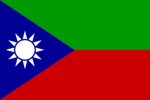 Stateless nation - Image: Flag of Balochistan