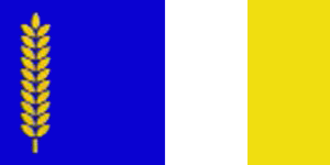 Dzhidinsky District - Image: Flag of Dzhidinsky rayon (Buryatia)