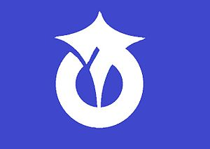 Kumiyama, Kyoto - Image: Flag of Kumiyama Kyoto