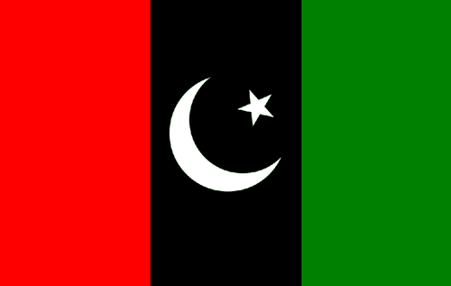 Pakistan Peoples Party Wikiwand