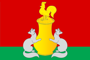 Pestrechinsky District - Image: Flag of Pestrechinsky rayon (Tatarstan)
