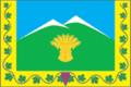 Flag of Prohladnensky rayon (Kabardino-Balkaria).png