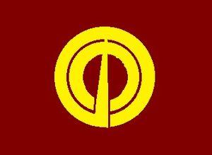 Tsuno, Miyazaki - Image: Flag of Tsuno Miyazaki
