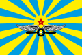 Flag of the Soviet Air Force.svg