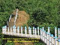 Foot Bridge at Setrai Waterfall.JPG