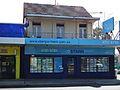 Former Ambulance Station - Penrith NSW (5554111447).jpg