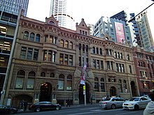 Former Burns, Philp & Co. building - Sydney, NSW (7834239064).jpg