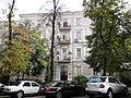 Franka I. St., 31 Kyiv 2012.JPG