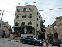 French-German Cultural Center, Ramallah (2019) 3.jpg