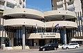 Fuengirola - Hotel El Puerto 4.jpg
