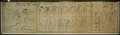 FuneraryPapyrus RosicrucianEgyptianMuseum.png