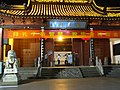 Fuzi Miao 夫子庙 (5811361813).jpg