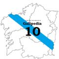 Galipedia10.PNG