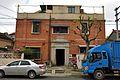 Gaoqiaozhen Shijiajie 29 Hao.JPG
