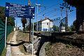 Gare-de Vulaines-sur-Seine - Samoreau IMG 8264.jpg