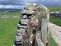 Gatepost and catch alongside Fell Lane - geograph.org.uk - 862306.jpg