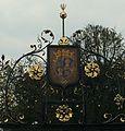 Gates of St Mary's Church, Eccleston, Cheshire 4.JPG