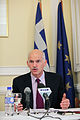 George Papandreou Γιώργος Παπανδρέου.jpg