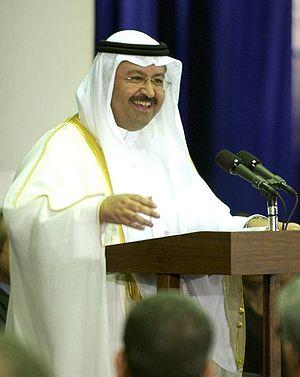Vice President of Iraq - Image: Ghazi al Jawar