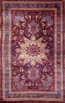 The Armenian Orphan Rug Also Known As The Ghazir Rug