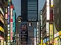 Godzilla (27813102648).jpg