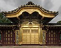 Golden gate of Ueno Tōshō-gū Shinto shrine, Tokyo, Japan.jpg